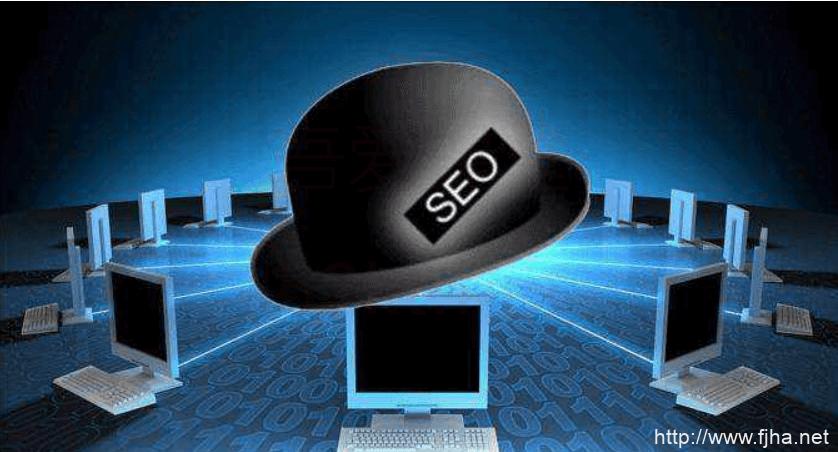 价值万元的黑酷黑帽SEO教程
