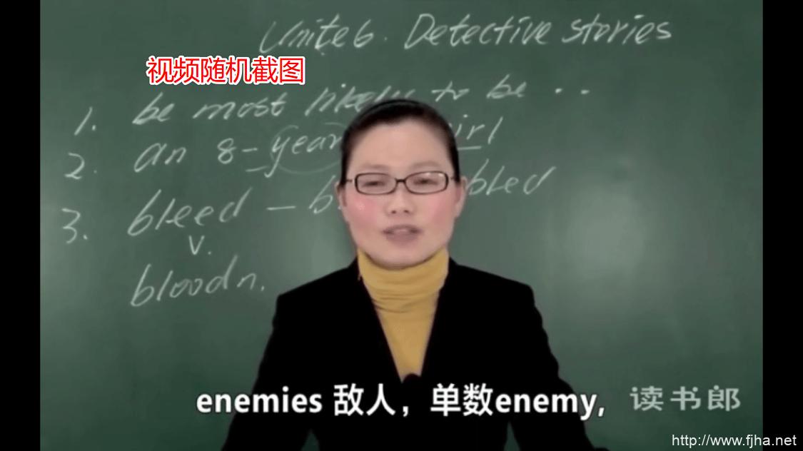 苏教译林版初中英语九年级下册