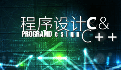 2019黑马传智播客32期C++就业班全套培训视频课程(百度云下载)