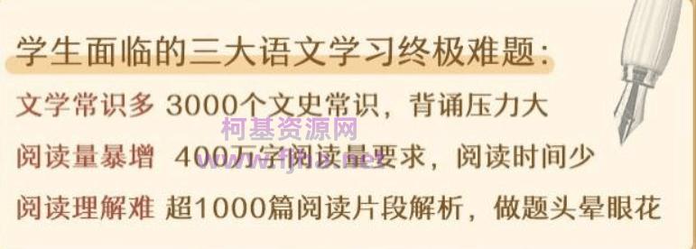 豆神大语文:中小学经典名著精讲