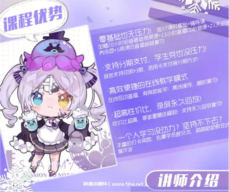 莫那CG绘画:2021三朿超萌Q版人物插画