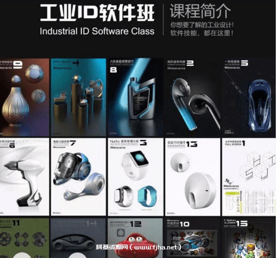 云尚教育:2020工业ID软件班(暑假一期)